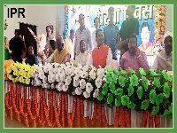 Hon'ble Governor Shri Ganga Prasad attended Prerna Diwas at Motihari Bihar on 12.11.2019